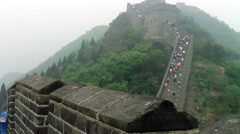 great wall marathon advice tips course