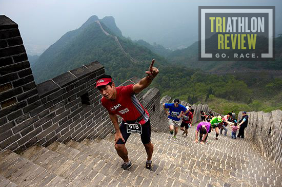 great wall marathon advice review tips