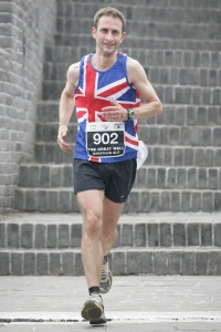 paul nathan great wall marathon
